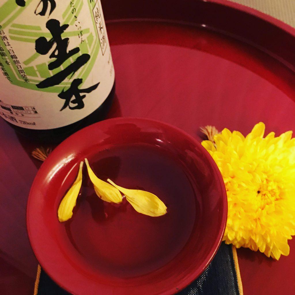 Kiku-sake