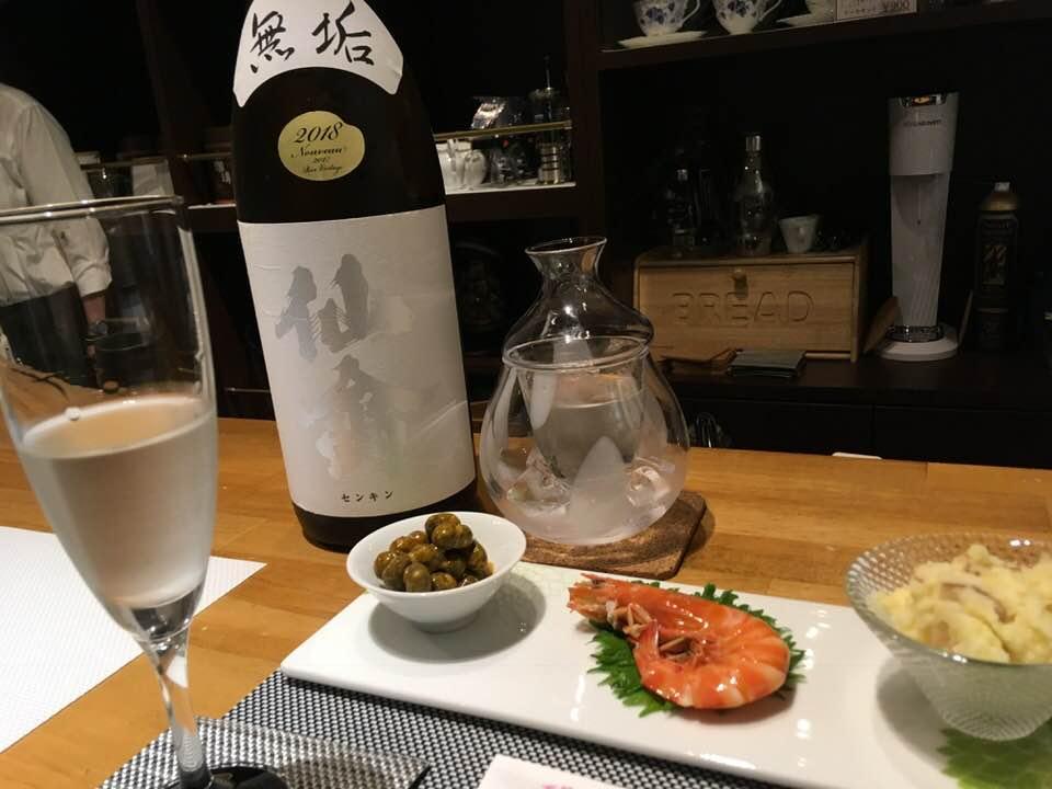 Sake & Food