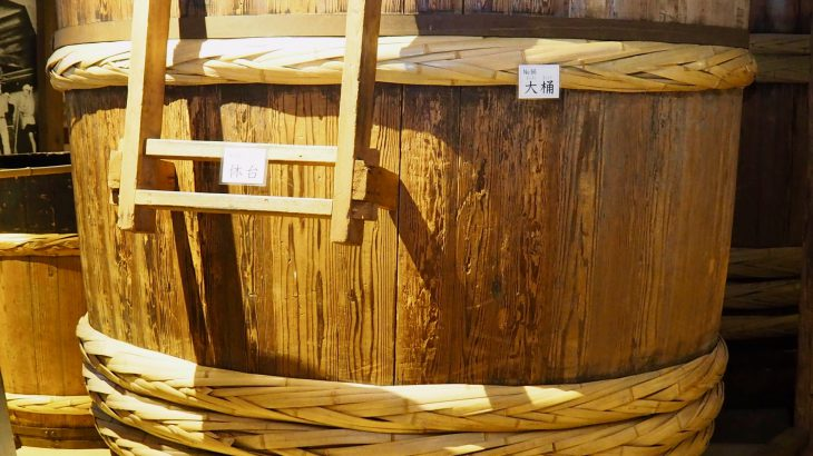 The big traditional woodensake-tub